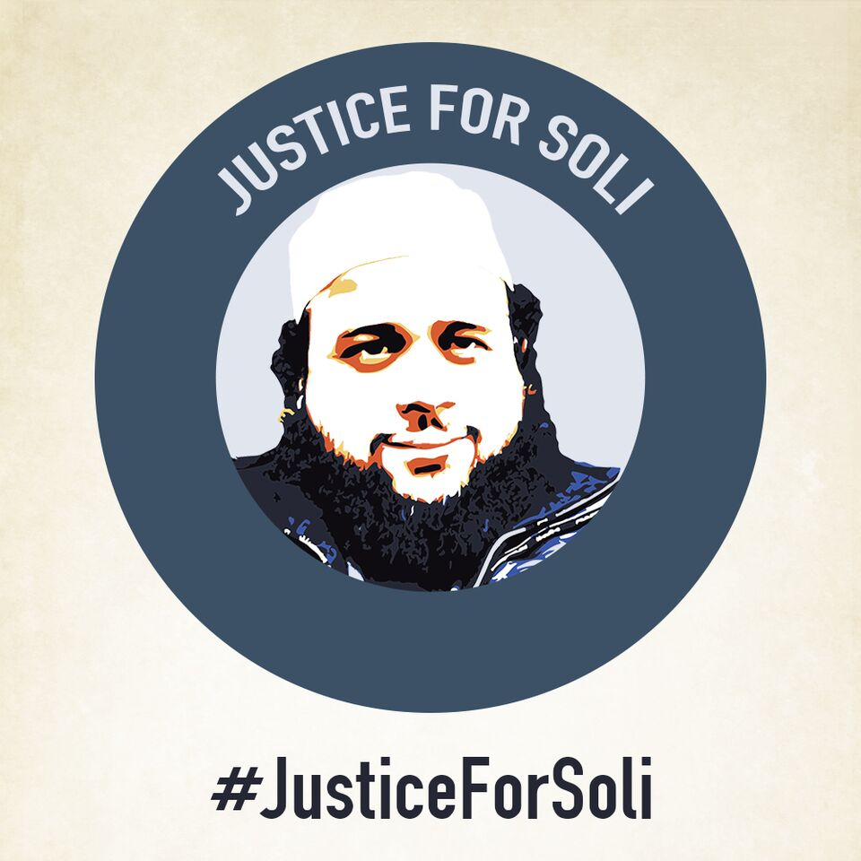 Justice For Soli